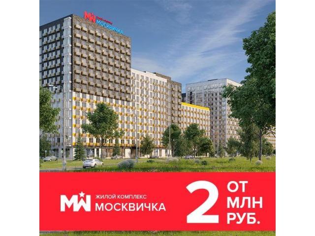 2-к квартира, 54.9 м², 5/15 эт. ЖК Москвичка - 3/3