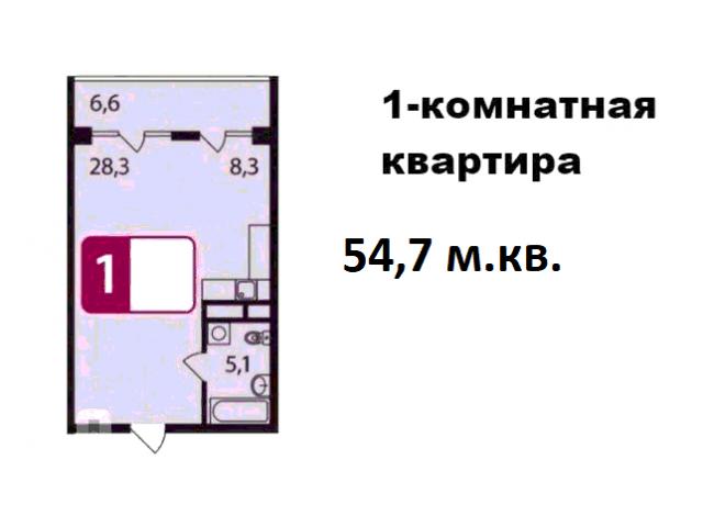 Продаю (бартер, взаимозачет) однокомнатную квартиру в ЖК «Звезда Томилино» - 2/4