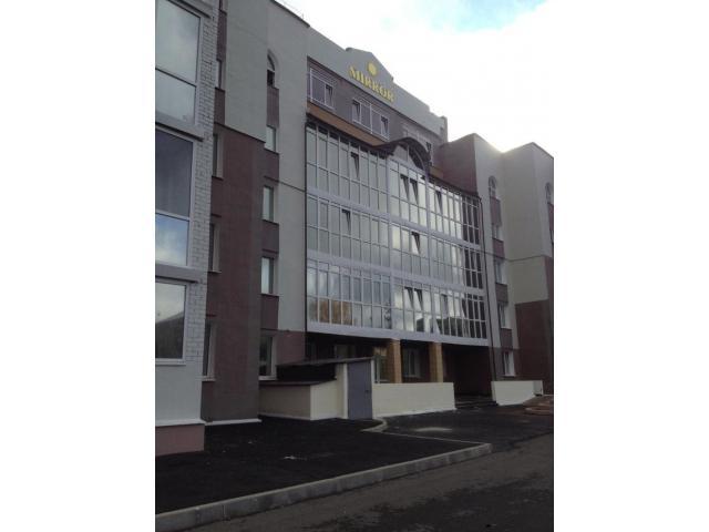 Продаю (бартер, взаимозачет) квартиры: г Рыбинск, ул. Солнечная, д 53. - 2/4